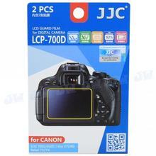 JJC Protector LCP-700D