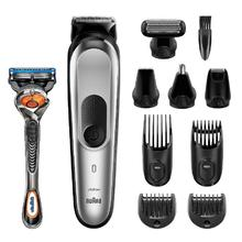 Braun Multi Grooming Kit MGK7220