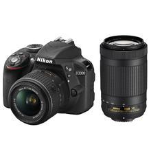 Nikon D3300 + 18-55 VR AF-P + 70-300 DX VR AF-P, černá