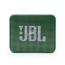 JBL GO2 Zelená