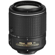 Nikon 55-200mm f/4-5.6 AF-S DX VR II IF-ED