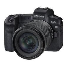 Canon EOS R+ RF 24-105 mm /4-7,1 IS STM