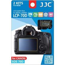 JJC Protector LCP-70D
