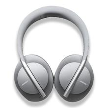 Bose Noise Cancelling Headphones 700, Luxe Silver