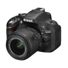 Nikon D5200 + 18-55 mm VR II + 55-200 mm VR II
