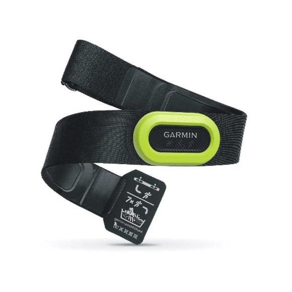 Garmin HRM-Pro™