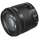 Canon EF-S 18-55mm f/4-5.6 IS STM - 2/2