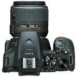 Nikon D5500 + 18-55 AF-P VR + 70-300mm AF-P DX VR - 3/5