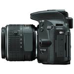 Nikon D5500 + 18-55 AF-P VR + 70-300mm AF-P DX VR - 4/5